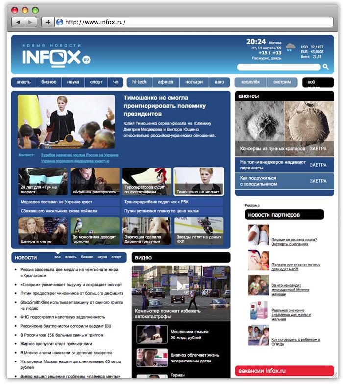 2010_infox_