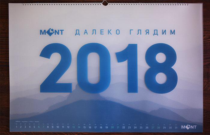 Calendar_mont_18_